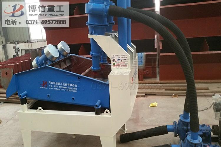 河南mg4355线路检测重工的细沙回收机设备